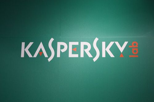 A remote code execution error was detected in Kaspersky products