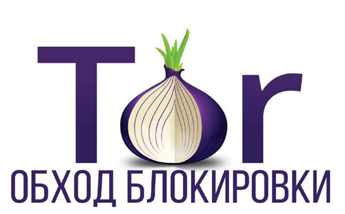 Super Secure Tor Browser